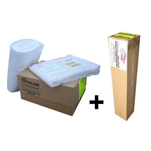 pack film poly thyl ne joint polyfos assainissement achatmat. Black Bedroom Furniture Sets. Home Design Ideas