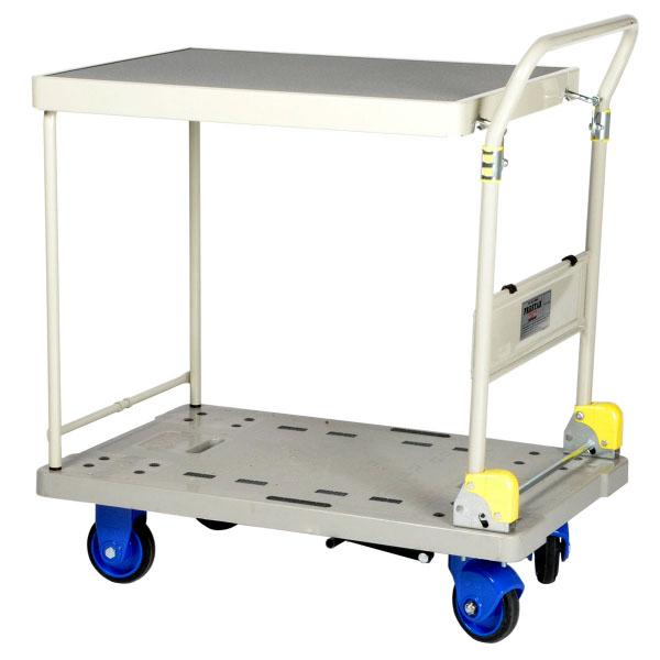 chariot roulant en plastique 2 plateaux charge 150 kg
