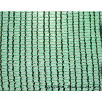 filet pehd 50 brise vent 40 d 39 ombrage vert noir filets brise vent achatmat. Black Bedroom Furniture Sets. Home Design Ideas