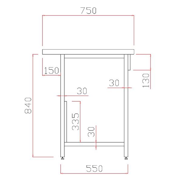 paillasse s che choix de plateaux profondeur 75 cm paillasse de laboratoire s che achatmat. Black Bedroom Furniture Sets. Home Design Ideas