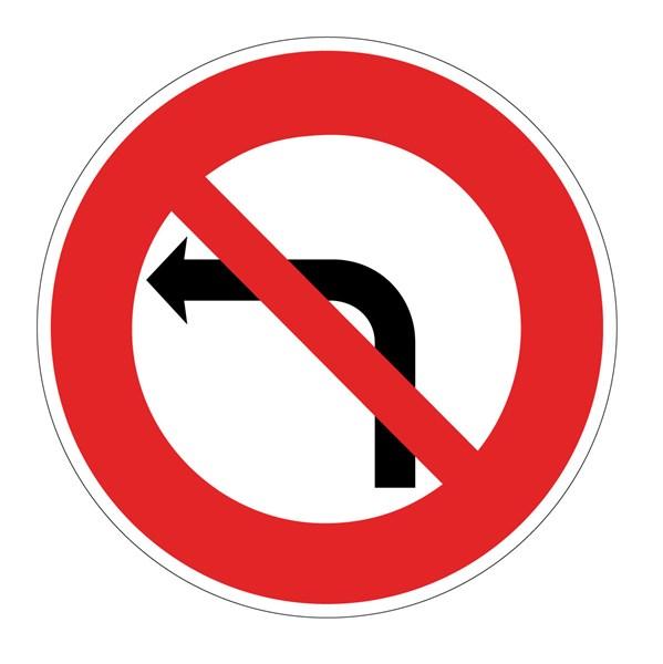 panneau de signalisation d 39 une interdiction de tourner gauche achatmat. Black Bedroom Furniture Sets. Home Design Ideas