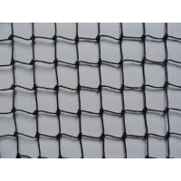 filet pehd anti moineaux maille de 19 mm c bl nou protection anti oiseaux achatmat. Black Bedroom Furniture Sets. Home Design Ideas