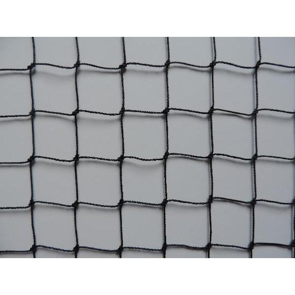 filets anti tourneaux protection anti oiseaux achatmat. Black Bedroom Furniture Sets. Home Design Ideas