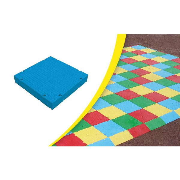 dalles pour aire de jeux 250 x 250 mm ext rieures protection des enfants achatmat. Black Bedroom Furniture Sets. Home Design Ideas